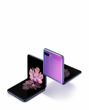 갤럭시Z플립 100만원대, 아이폰11, 공짜휴대폰 '좌표어때' 소식전해