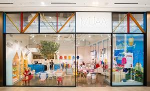 메디앙스, 뮤아(MUAA) 2020 S/S 신상품 출시
