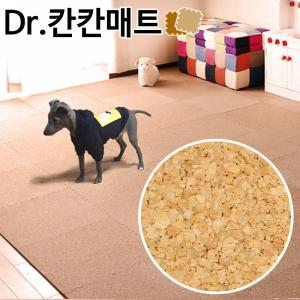 Dr.칸칸 강아지매트, 댕댕이를 위한 바닥 애견매트 할인 이벤트