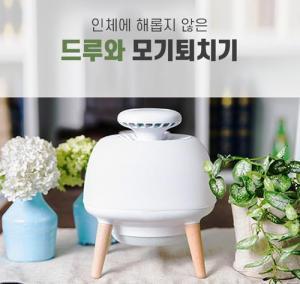 모기퇴치기 'OS컴퍼니 드루와', 3차 판매 기념 특가 이벤트