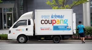 로켓배송 쿠팡 '친환경 배송' 확대